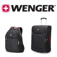 2faa6411da548 Konkurs Wenger - wygraj plecaki i walizki | Mleczne Podróże, czyli ...