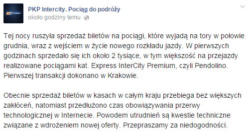 intercity-2-komunikatsprzedaz