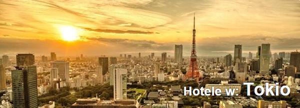 hoteleGIF-tokio600x217px