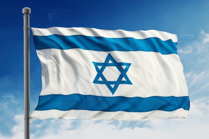 Izrael z Krakowa już za 118 PLN w dwie strony