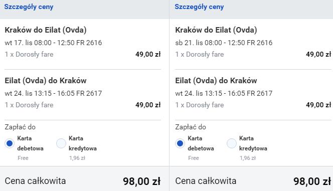 ryanair-27-krkOVD98plnAa