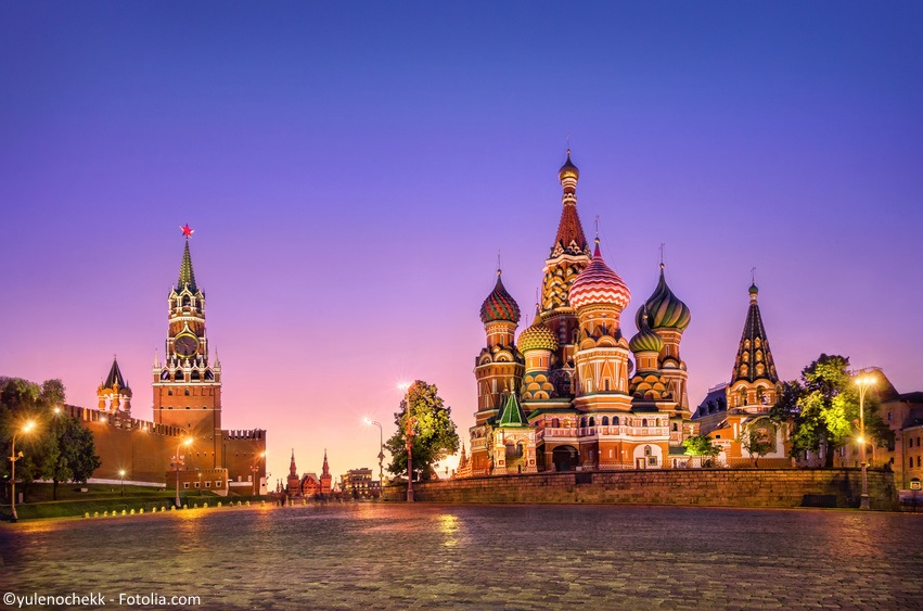 PRZEGLAD PROMOCJI: Moskwa w ofercie Aerolotu