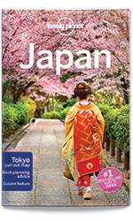 lonely-okladka-japonia