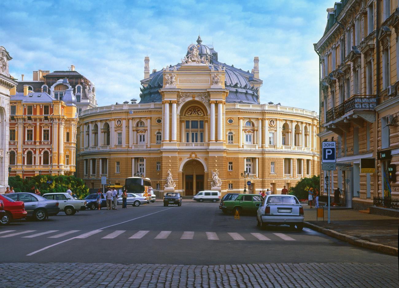 Piękna Odessa – bezpośrednio z Polski za 78 PLN RT