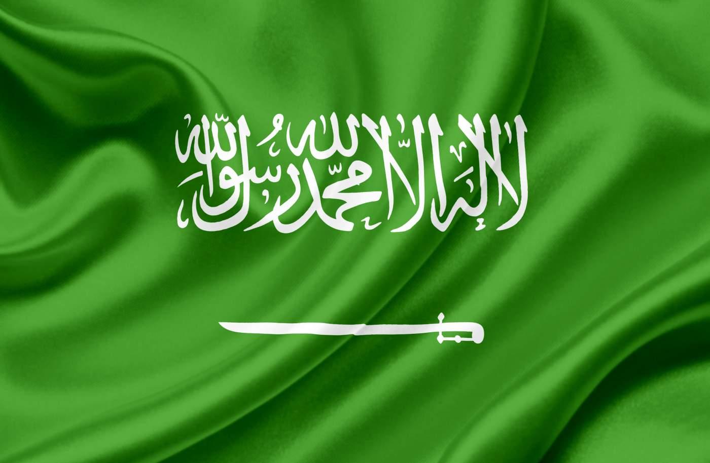 Arabia Saudyjska otwiera się na turystów! Łatwe wizy także dla Polaków