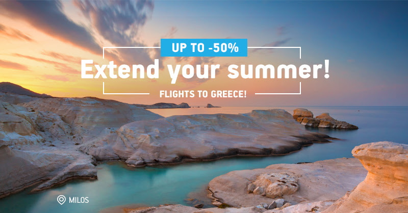PRZEGLĄD PROMOCJI: oferta Aegean Airlines do 30 sierpnia 2021